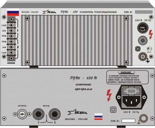 Радиоузел РУШ 659 М РУ