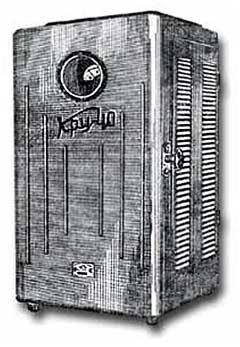 Колхозный радиоузел ''КРУ-40''.